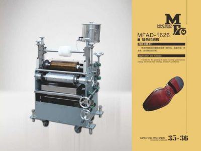 线条印刷机