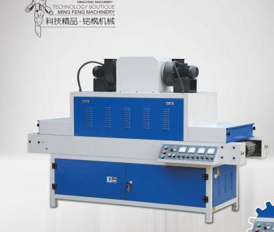 UV干燥机MF-51
