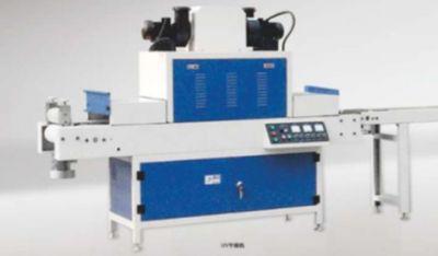UV干燥机MF-53