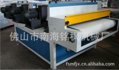 三灯UV干燥机MF-52